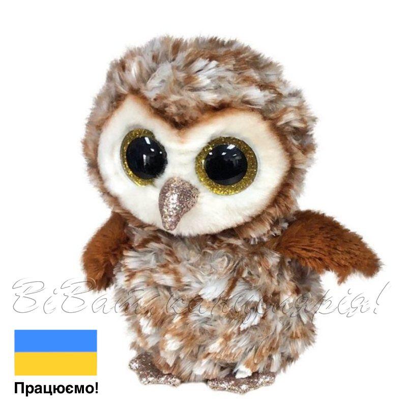 мягкая игрушка Ty Beanie Boos коричневая сова Percy 15 см 36326 купить в киеве по выгодной цене от 199 грн продажа в интернет магазине канцтоваров Vv Ua